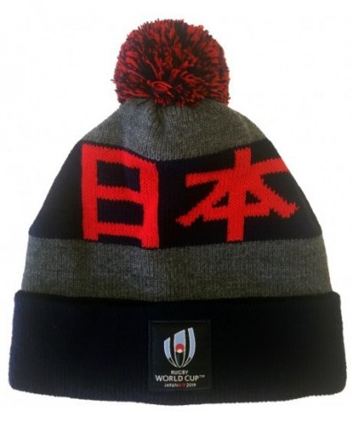 Bonnet revers pompon adulte Rugby World Cup Japan 2019 marine
